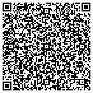 QR-код с контактной информацией организации ООО ПОКАЧЕВСКИЙ ХЛЕБОЗАВОД