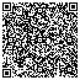QR-код с контактной информацией организации ФРАНК-А
