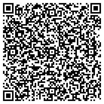 QR-код с контактной информацией организации ОПТИКОМ МАГАЗИН