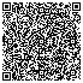 QR-код с контактной информацией организации САКВОЯЖ МАГАЗИН