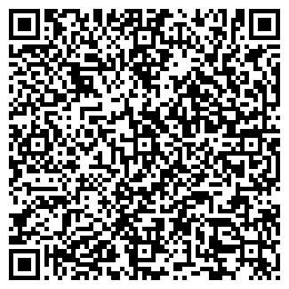 QR-код с контактной информацией организации ПРИВОЗ
