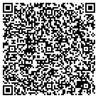 QR-код с контактной информацией организации АДАЙКИН В.В., ИП