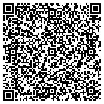 QR-код с контактной информацией организации ПРОМУГОЛЬ, ЗАО