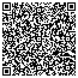 QR-код с контактной информацией организации ГОРАУРАЛ, ООО