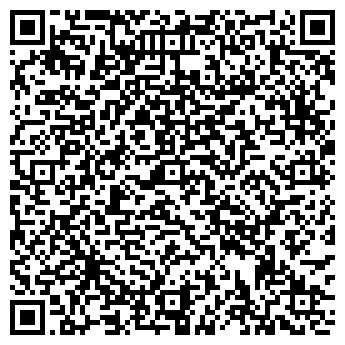QR-код с контактной информацией организации МЕГА ПРОФИ, ООО