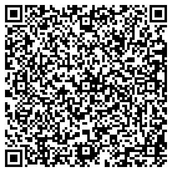 QR-код с контактной информацией организации ЭРИКА ТОРГОВЫЙ ДОМ
