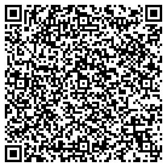 QR-код с контактной информацией организации ООО ГОЛДЕН СТОУН
