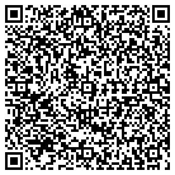 QR-код с контактной информацией организации АРСЕНАЛ-А