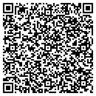 QR-код с контактной информацией организации ООО ВИТА