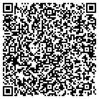 QR-код с контактной информацией организации ПОЛЕВСКОЙ ЛЕСХОЗ