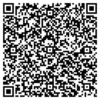 QR-код с контактной информацией организации ООО СУ-2 Г.ПОЛЕВСКОГО