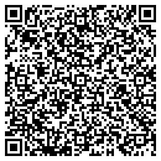 QR-код с контактной информацией организации УВАГА