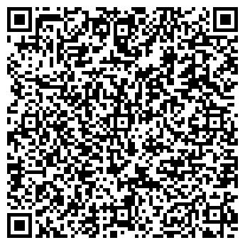 QR-код с контактной информацией организации БИЗНЕС-ПЕРСПЕКТИВА
