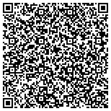 QR-код с контактной информацией организации УРАЛЬСКИЙ ИНСТИТУТ ЭКОНОМИКИ, УПРАВЛЕНИЯ И ПРАВА