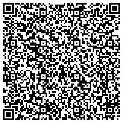 QR-код с контактной информацией организации «Газовые сети» Производственный газовый  участок Бисертский