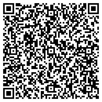 QR-код с контактной информацией организации ИНВЕРССЕРВИС