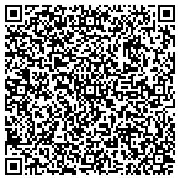 QR-код с контактной информацией организации ОЗДОРОВИТЕЛЬНО-РАЗВЛЕКАТЕЛЬНЫЙ КОМПЛЕКС
