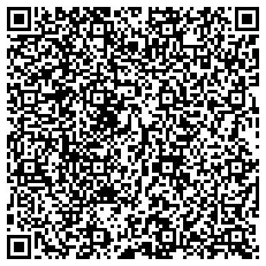 QR-код с контактной информацией организации ПОЛЕВСКОГО ПОЖАРНАЯ ЧАСТЬ № 64 УГПС МЧС СВЕРДЛОВСКОЙ ОБЛАСТИ