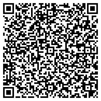 QR-код с контактной информацией организации РЕСТОРАН, ООО