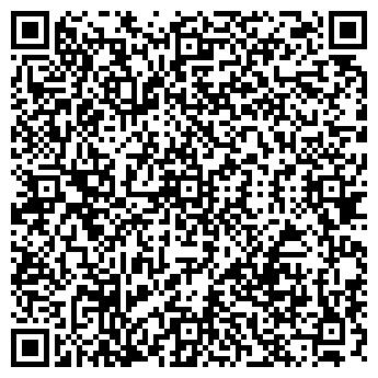 QR-код с контактной информацией организации ТРАНСИНФОРМ