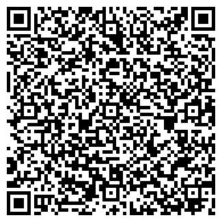 QR-код с контактной информацией организации КОСОЙ БРОД