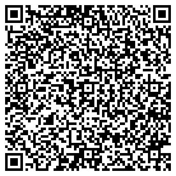 QR-код с контактной информацией организации ЩИТ И МЕЧ АГЕНТСТВО КОМПЛЕКСНОЙ БЕЗОПАСНОСТИ