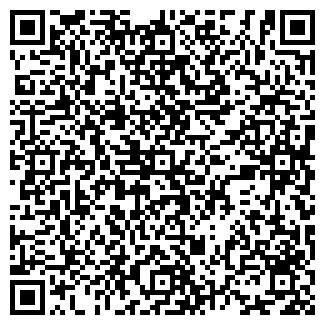 QR-код с контактной информацией организации ЗЮЗЕЛЬСКИЙ