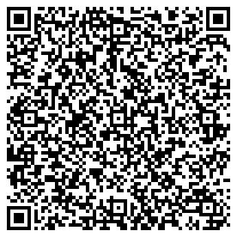 """QR-код с контактной информацией организации """"Проммонтаж"""""""