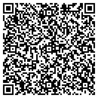QR-код с контактной информацией организации СТРОНГ-С, ООО