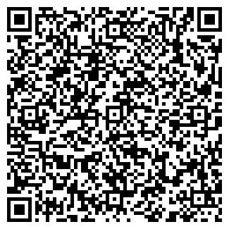QR-код с контактной информацией организации АУДИТ-ПРОФИ