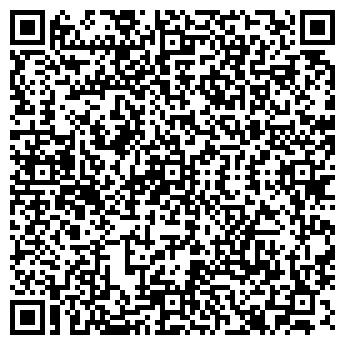 QR-код с контактной информацией организации ПОЛЕВСКОЙ-8