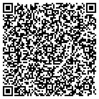 QR-код с контактной информацией организации СЕВЕРСКТОРГ, ООО