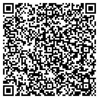QR-код с контактной информацией организации ЛЮБАВУШКА