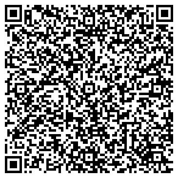 QR-код с контактной информацией организации МРАМОРСКОЕ ЗВЕРОХОЗЯЙСТВО ПОТРЕБИТЕЛЬСКОЕ ОБЩЕСТВО