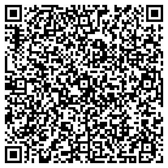 QR-код с контактной информацией организации УРАЛЭКСКАВАЦИЯ, ЗАО