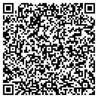 QR-код с контактной информацией организации ООО СТРОЙМЕХАНИЗАЦИЯ