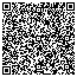 QR-код с контактной информацией организации КОНТИНЕНТАЛЬ