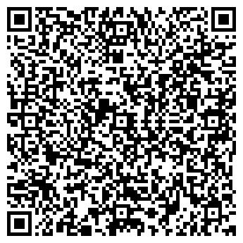 QR-код с контактной информацией организации ЮГ-СЕРВИС, ЗАО