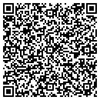 QR-код с контактной информацией организации ЗА СТЕКЛОМ