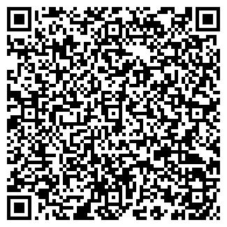 QR-код с контактной информацией организации РАДИОПЛЮС