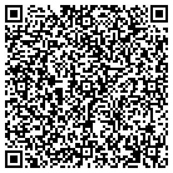 QR-код с контактной информацией организации ООО УРАЛ-ГРУПП