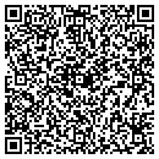 QR-код с контактной информацией организации ЧАРОИТ, ЧП