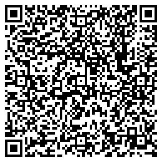 QR-код с контактной информацией организации МРАМОРСКОЕ