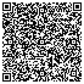 QR-код с контактной информацией организации ПОЛЕВСКОЙ СТАНЦИОННЫЙ