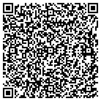 QR-код с контактной информацией организации ПОЛЕВСКОЙ УФПС