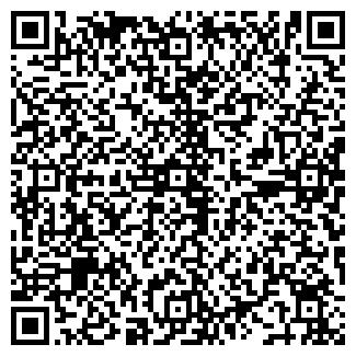 QR-код с контактной информацией организации ПОЛЕВСКОЙ-2