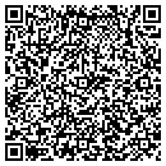 QR-код с контактной информацией организации ПОЛЕВСКОЙ-5