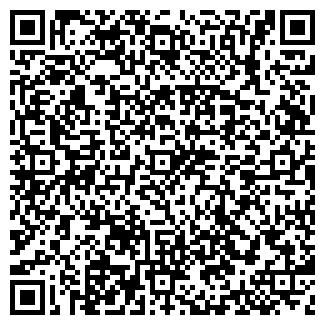 QR-код с контактной информацией организации ПОЛЕВСКОЙ-9