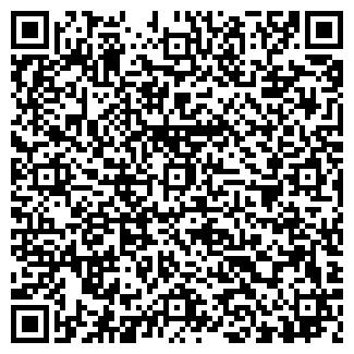 QR-код с контактной информацией организации МИКС-ТРЭВЛ