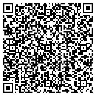 QR-код с контактной информацией организации ЗОЛОТОЕ, ТОО